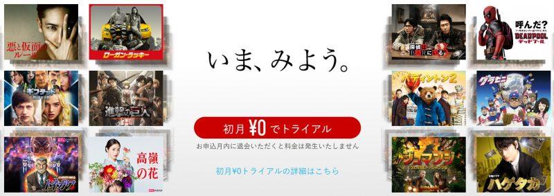 ビデオマーケット イメージ画像