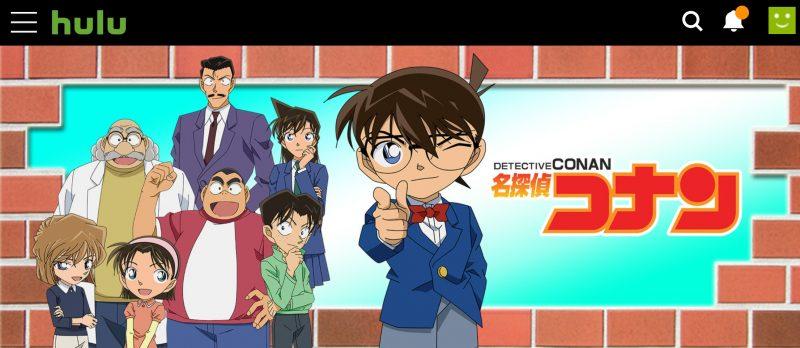 Hulu 名探偵コナン イメージ